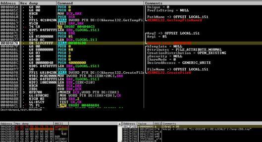 gets_decrypts_resource_133